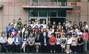 Staff from the Shanghai Mental Health Center with Xu Yong, Director of Training (front row, fifth from left), Nina Thomas (sixth from left) and Jeffrey Kleinberg (front row center)